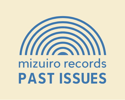 mizuiro records / PAST ISSUES